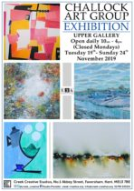 Group Exhibition for #1WeekOnly